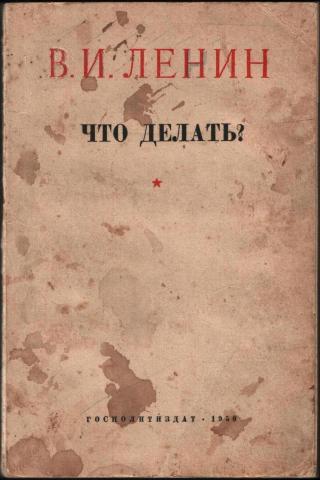 Zer egin? Lenin iraultzailaren liburu ezaguna.